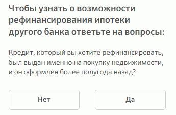Экспресс анкета