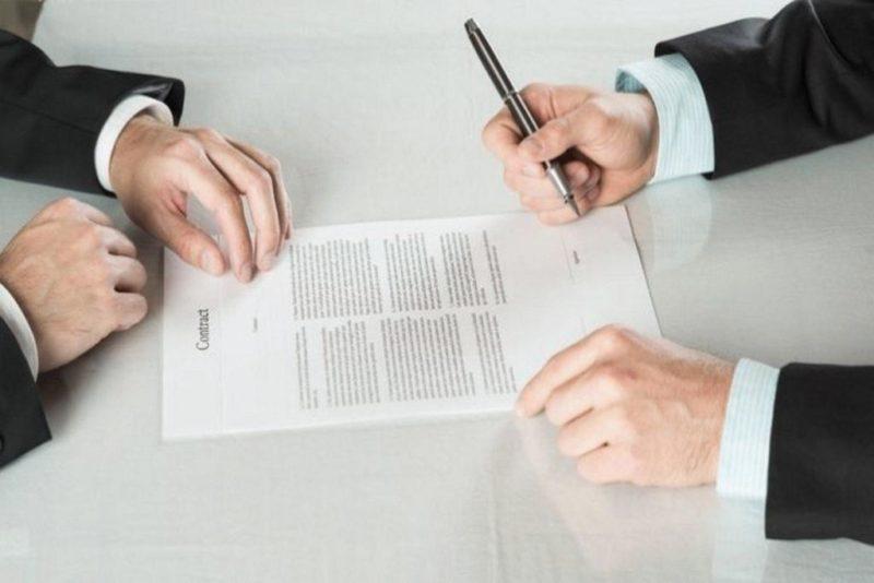 согласование договора
