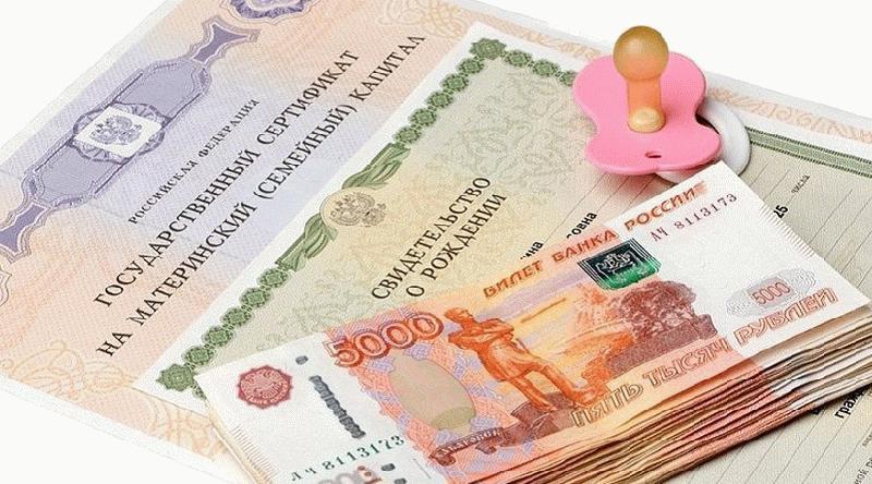 сертификат материнского капитала можно использовать в качестве первоначального взноса