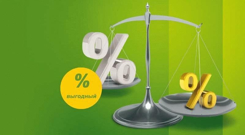 рефинансирование прзволяет снизить процент по ипотеке и общую финансовую нагрузку