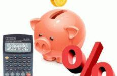 Как рассчитать процентную ставку по вкладу