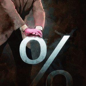 Способы снизить процентную ставку по ипотеке в Сбербанке