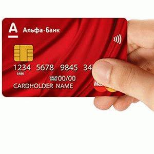дебетовая карта альфа банк заказать онлайн