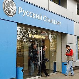 оформить кредитную карту русский стандарт красивые картинки для раскрашивания для девочек 13 лет