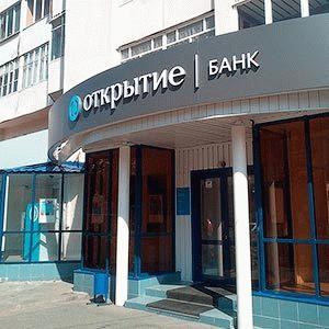 Русский стандарт банк челябинск кредитная карта