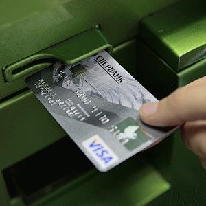 как оформить кредитную карту сбербанка через сбербанк онлайн на 15000 рублей взять кредит онлайн наличными без отказа без проверки