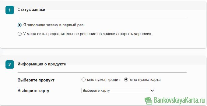заплатить кредит через ерип