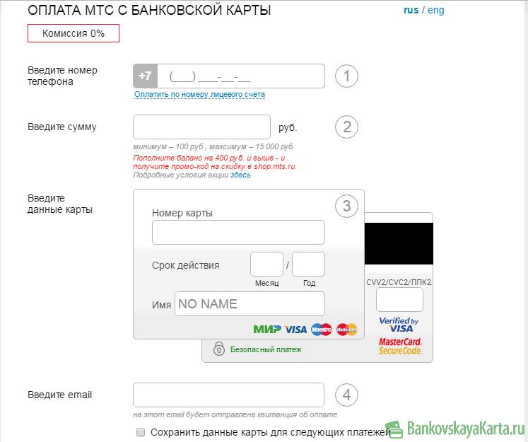 Автокредиты банка Банк ВТБ в Барнауле - 37, взять кредит