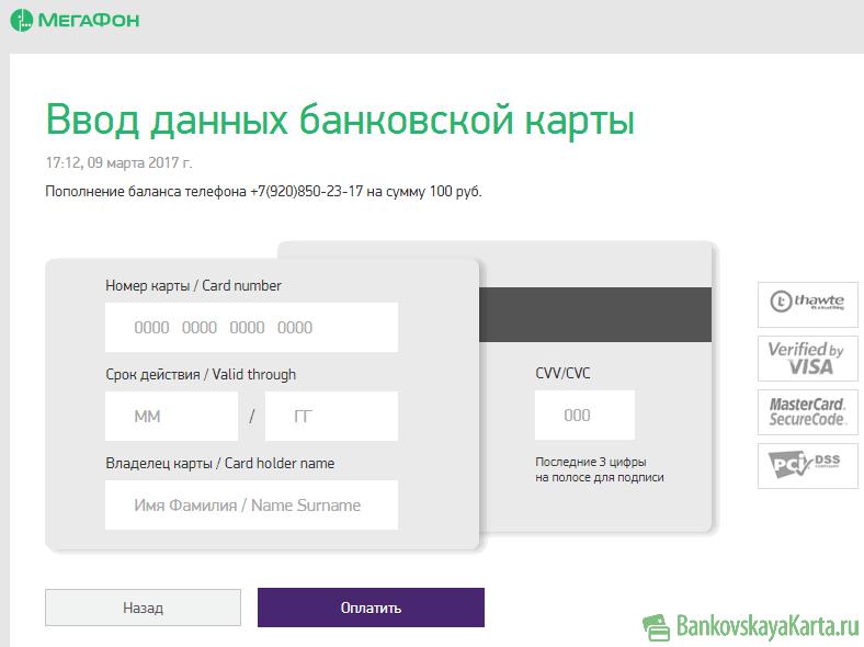 В каком банке Ростова-на-Дону оформить кредит с плохой