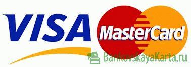 Изображение - Сколько стоит обслуживание карты сбербанка visa classic 1-1