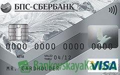 Изображение - Сколько стоит обслуживание карты сбербанка visa classic 2-1
