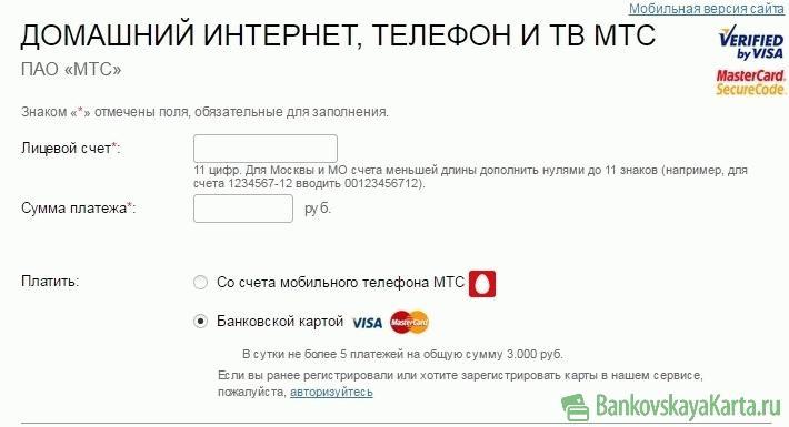 кредит без одобрения