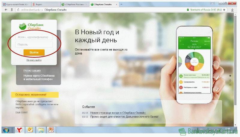 Кредиты 100000 рублей в Москве - взять кредит наличными на