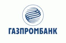 газпром рассчитать кредит онлайн калькулятор