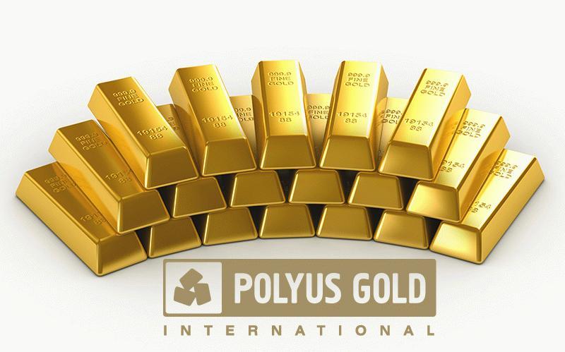 Логотип Полюс золото