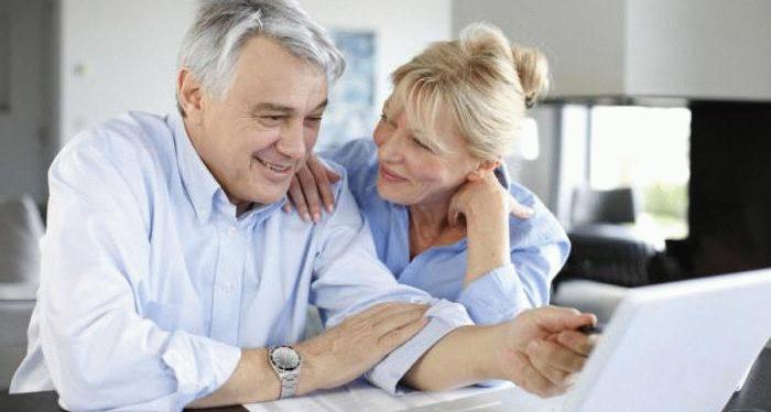 Кредит с наименьшей процентной ставкой для пенсионеров