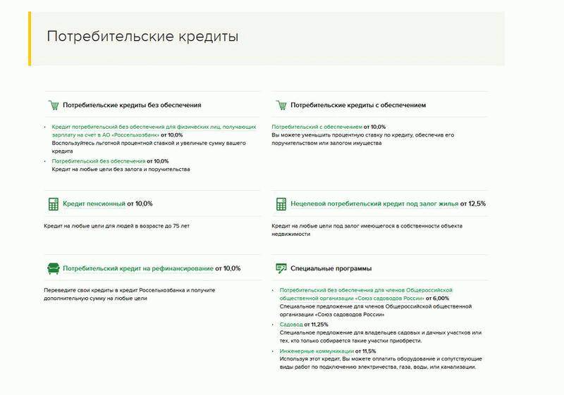 В каждой налоговой инспекции Харьковской области