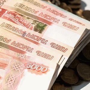 Сумма от 10 000 рублей до 3. Поэтому если у Вас нет открытой просрочки, и Есть только два документа, тогда звоните!