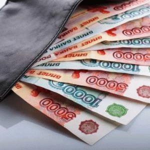 отп банк погашение кредита онлайн с карты