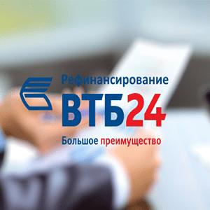 Equa bank отзывы о предоставлении кредита русским