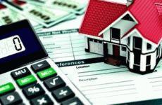 Оформление ипотеки с плохой кредитной историей