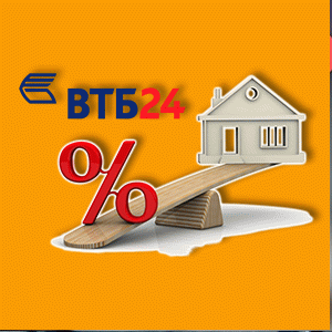 Каспи банк погашение кредита онлайн