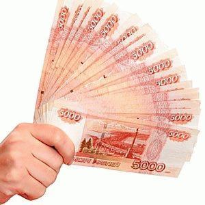 дают кредит без российского гражданства и безработным