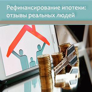 банк открытие официальный сайт кредит наличными рассчитать калькулятор волгодонск