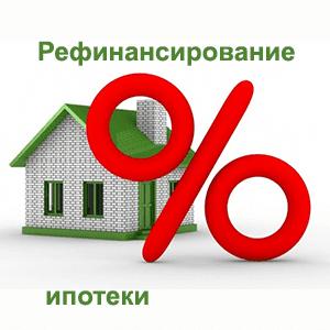 новые мфо 2020 года novye-mfo.ru