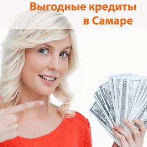 ренессанс кредит банк официальный сайт вклады 2020 на сегодня