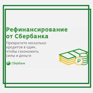 официальный сайт отп банка оплатить кредит