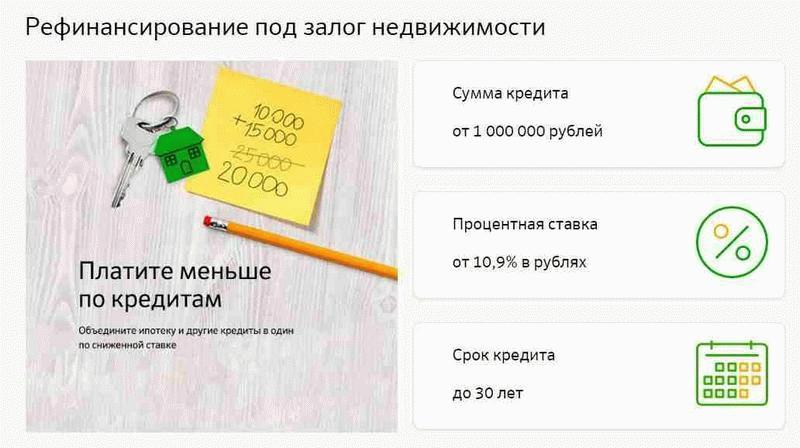 авангард банк бизнес онлайн вход в систему