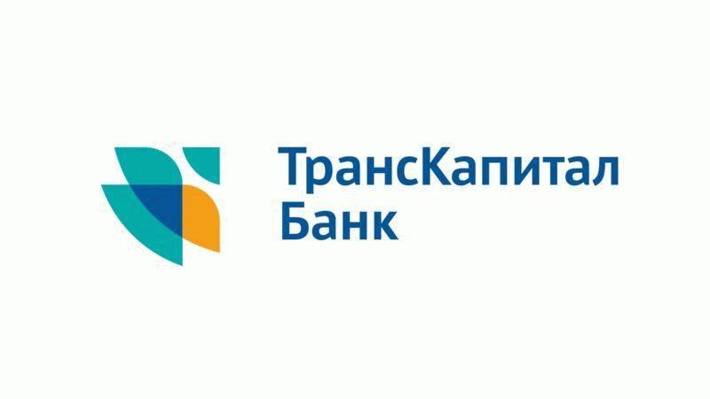 Изображение - Транскапиталбанк рефинансирование кредитов других банков blobid1534398036639