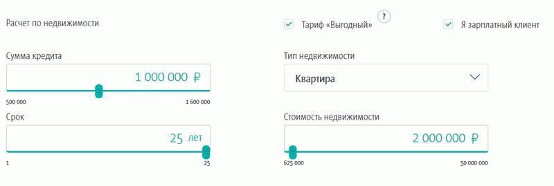Изображение - Транскапиталбанк рефинансирование кредитов других банков blobid1534398167092