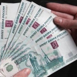 Кредит до 3000000 рублей с минимальными процентами на 10 лет
